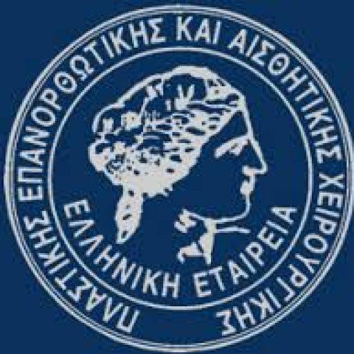 hespras logo
